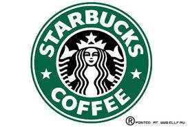 Isologo Starbucks